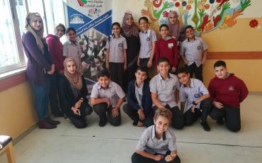 مشروع بريد الأمل الشبابي